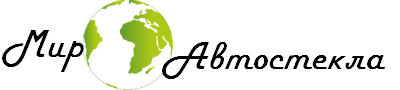Мир Автостекла СПб Logo